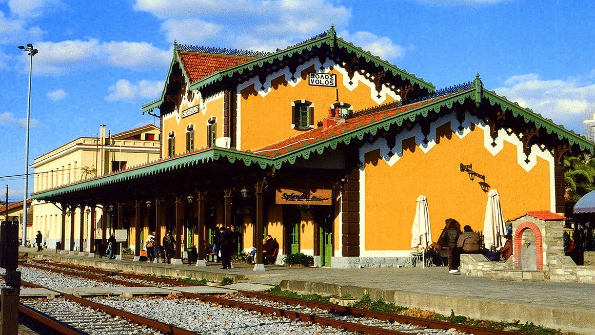 Traditional Train station in Volos Town