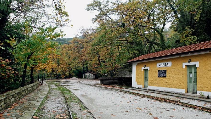 Σταθμός του τρένου στις Μηλιές στο Πήλιο - Train Station in Milies Pelion Greece