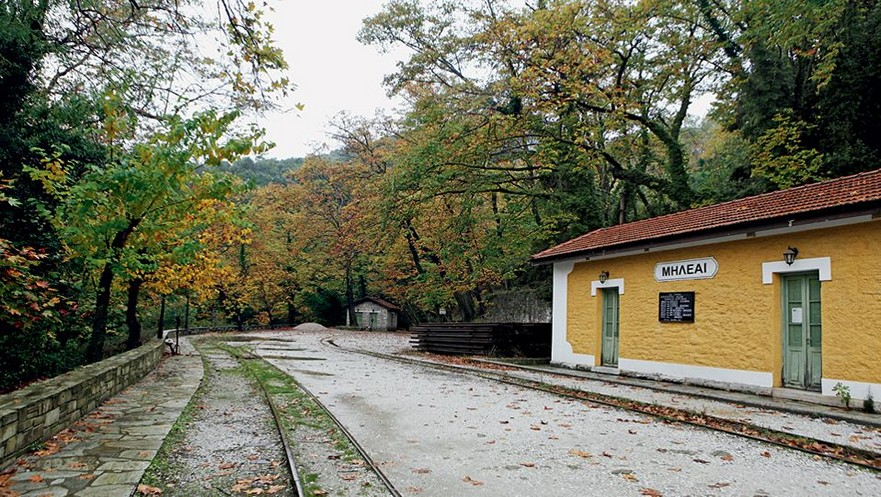The old train station of Milies in Pelion Greece