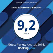 Βραβείο Booking.com για το 2016