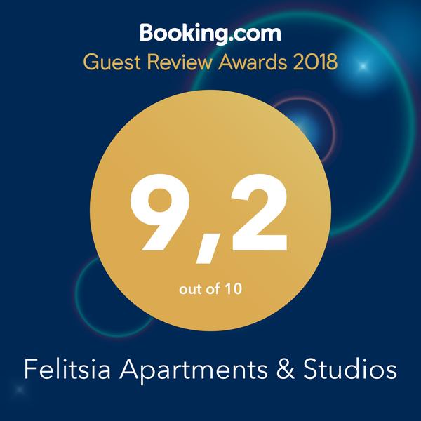 Βραβείο Booking.com για το 2018